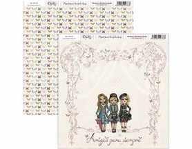 SCP-050 Dayka Arkusz papieru 30,5x30,5 Dziewczynki
