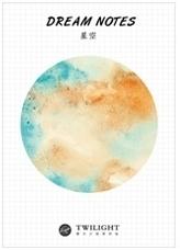 Bloczek samoprzylepny okrągły Niebo (664)