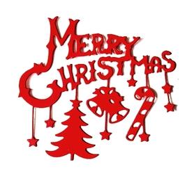 Wykrojnik - Merry Christmas (1312/2-M2)