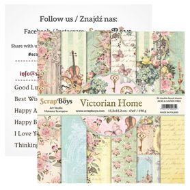 Zestaw papierów SB 15x15cm - Victorian Home