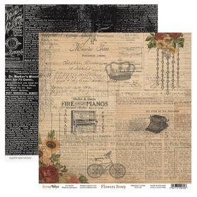 Arkusz papieru SB 30x30cm - Flowers Story 4