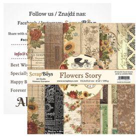 Zestaw papierów SB 30x30cm - Flowers Story