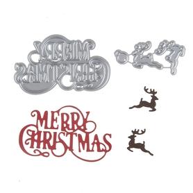 Wykrojnik - Merry Christmas + renifery (1965-W2)